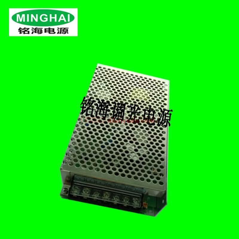 供应12v灯条灯带调光电源恒压可控硅调光150w