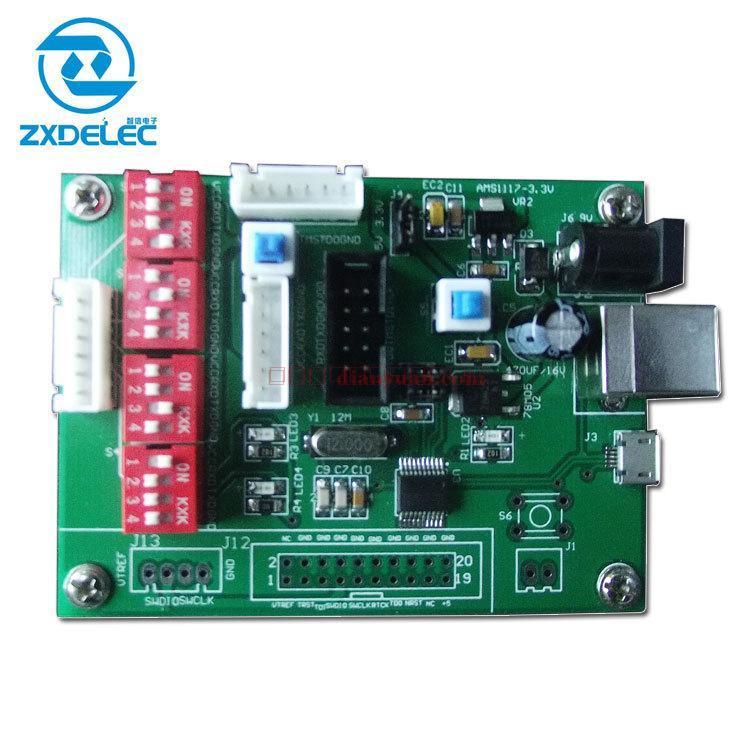 供应isp下载器电路板程序开发专用