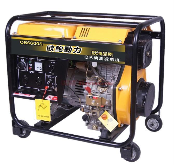 供应 静音5kw柴油发电机