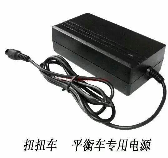 独轮车充电器