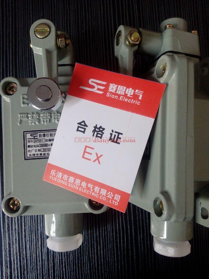 电器元件tl一o5mc1一z行程开关接线图