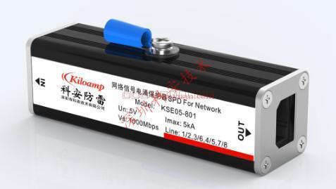 供应计算机网络信号防雷器