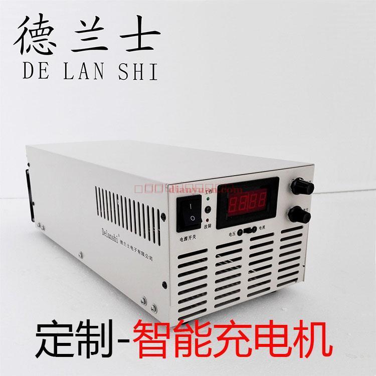 厂家直销定制 铅酸cd-240v20a 全自动高压充电机电力瓶电动汽车