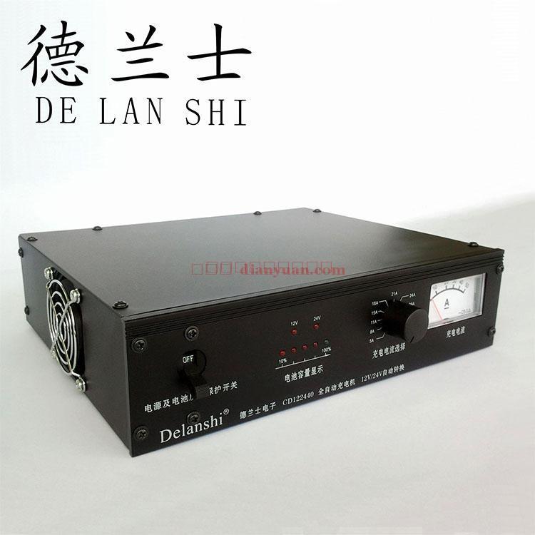 厂家直销 铅酸cd-12v24v30a 自动识别全自动智能型电池充电机
