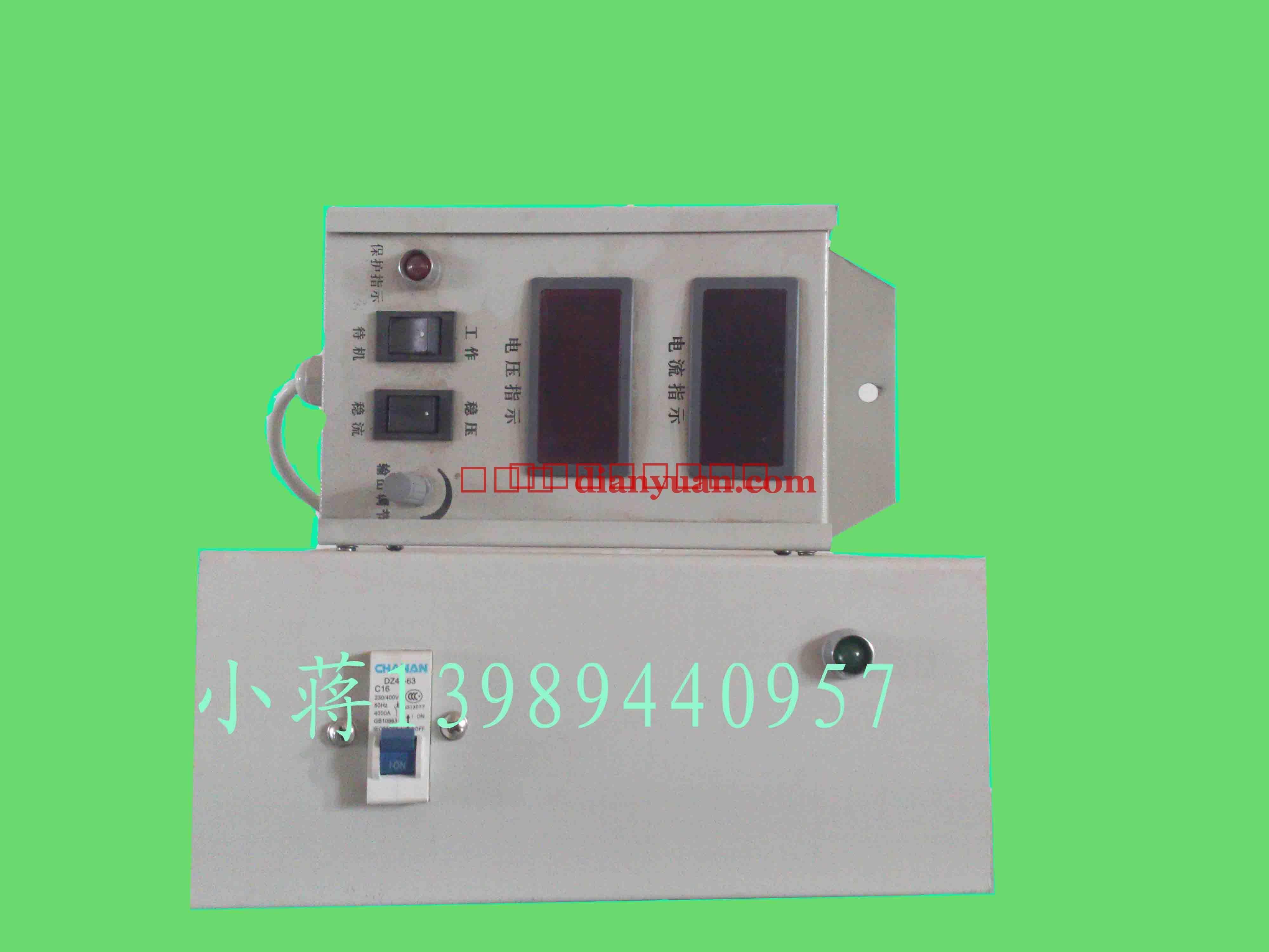 供应供应实验室试验电源 电镀电源