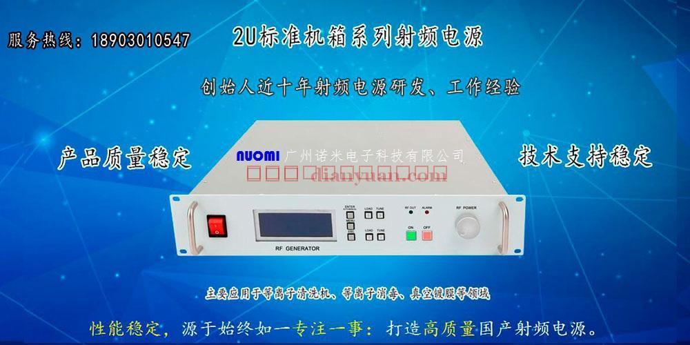 供应超高频感应加热器