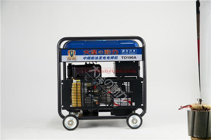 供应190a柴油发电焊机价格