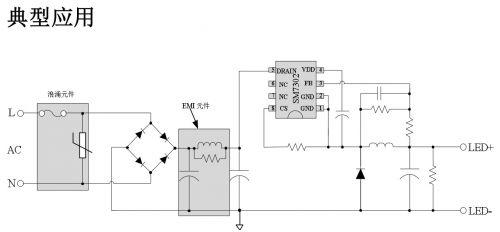 电路 电路图 电子 原理图 500_232