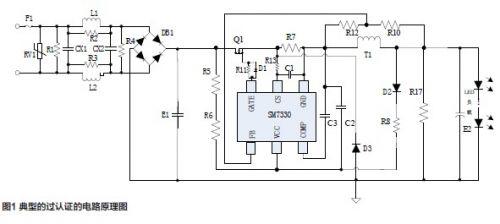 供应明微非隔离降压型恒流驱动芯片sm7330b