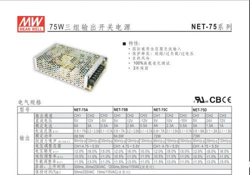 供应5w系列电源适配器  供应 开关电源 电源适配器三极管13003,05,07
